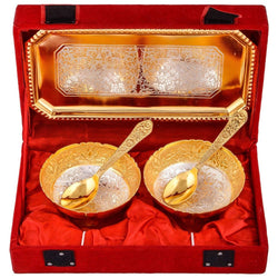 INTERNATIONAL GIFT Gold Plated Bowl with Gold Plated Spoon and Tray - Set of 5 Pieces $ IGSPBR103