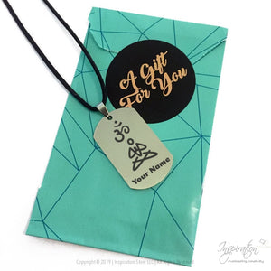 Om & Meditation Dogtag Necklace *personalizable - Pendant - Inspiration Store Llc