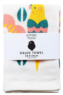 Budgie Budgerigar Parakeet Towel Cloth Bird Cloth 34x34cm Small Size - Boutique SWEET BIRDIE