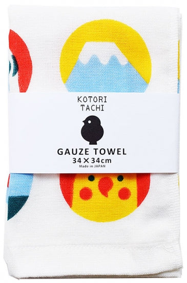Budgie Budgerigar Parakeet Cockatiel Java Sparrow Lovebird Owl Shoebill Towel Cloth Bird Cloth 34x34cm Small Size - Boutique SWEET BIRDIE