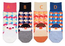 Java Sparrow Socks - Boutique Sweet Birdie