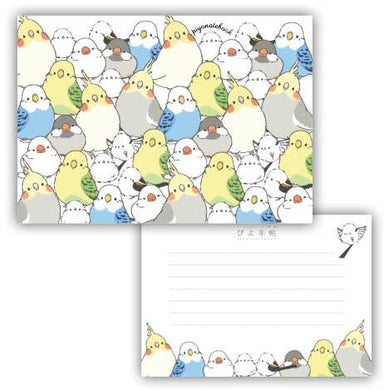 Budgerigar Budgie Parakeet Cockatiel Java Sparrow Long-tailed Tit Memo Pad