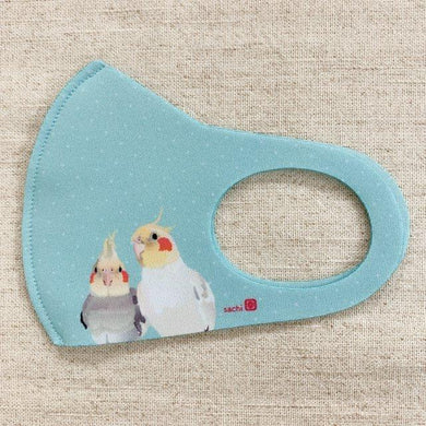 Cockatiel Reusable Face Mask Small Size for Children