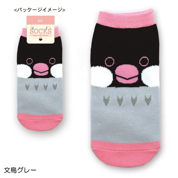 Java Sparrow Socks