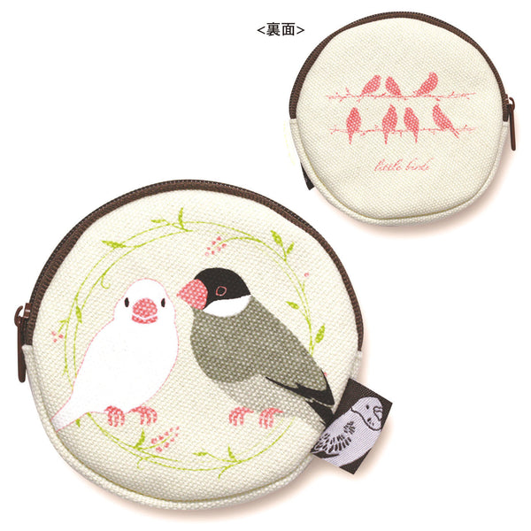 Java Sparrow Coin Purse