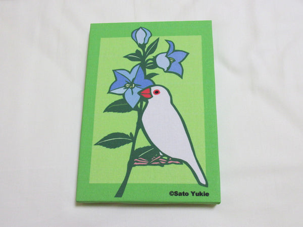 Fabric Art Panel Java Sparrow with Balloon Flower