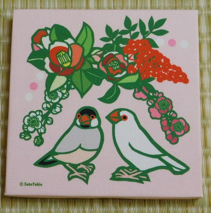 Java Sparrow New Year Fabric Art Panel Pink