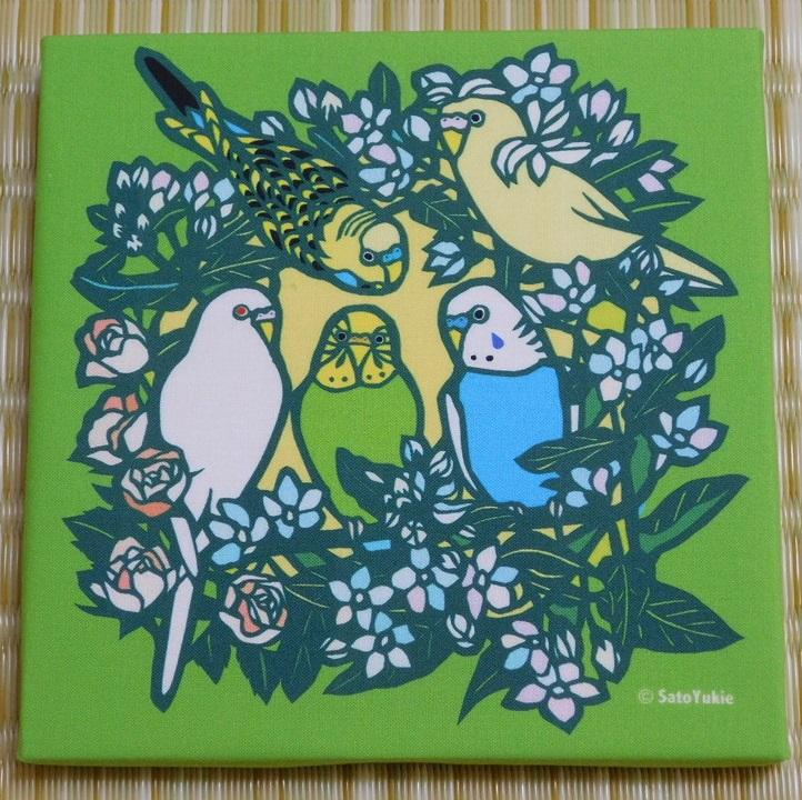 Budgie Budgerigar Parakeet Fabric Art Panel Green