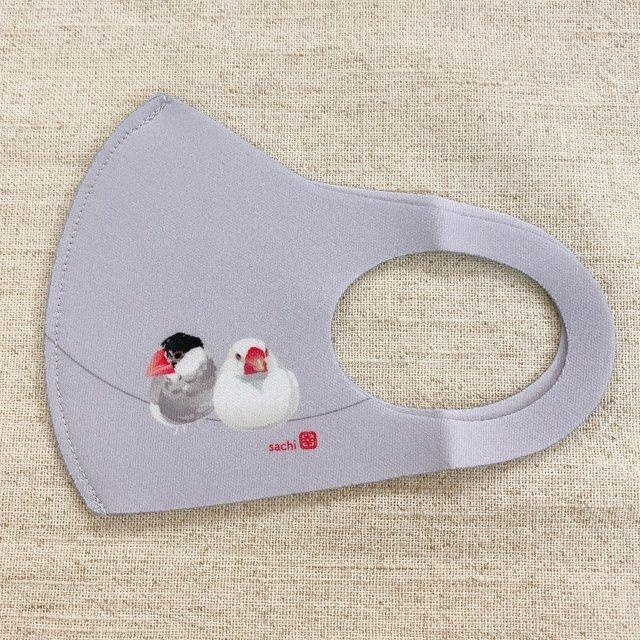 Java Sparrow Reusable Face Mask Small Size for Children