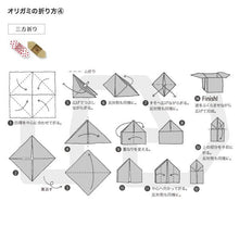 Set of 20 Watercolor Diamond Pattern Origami Paper Folding Paper 15x15cm - Boutique SWEET BIRDIE