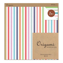 Set of 20 Stripe Origami Paper Folding Paper 15x15cm - Boutique SWEET BIRDIE