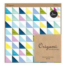 Set of 20 Watercolor Triangle Pattern Origami Paper Folding Paper 15x15cm - Boutique SWEET BIRDIE