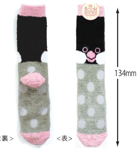 Java Sparrow Puffy Fluffy Room Socks Blue