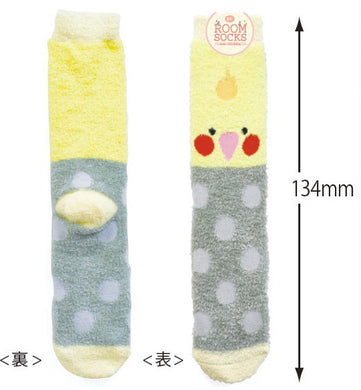 Cockatiel Puffy Fluffy Room Socks