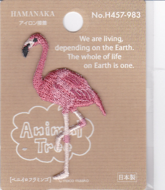 Flamingo Embroidered Iron-on Applique Iron-on Patch (H457-983) - Boutique SWEET BIRDIE