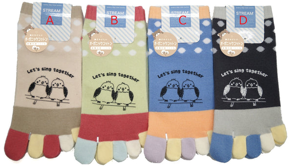 Cockatiel Toe Socks Organic Cotton Five Finger Socks