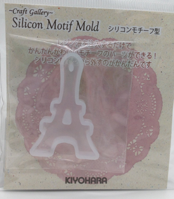 Eiffel Tower Silicon Mould Mold for Resin Craft