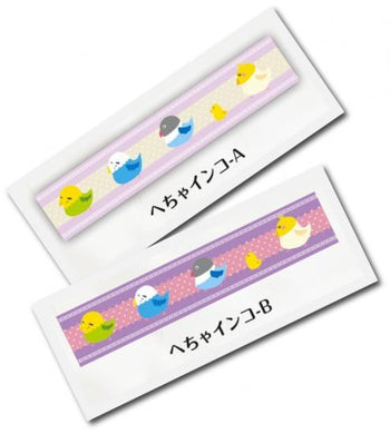 Budgie Budgerigar Parakeet Lovebird Cockatile Centimeters Ruler 15cm - Boutique SWEET BIRDIE
