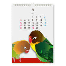 SALE 2020 Bird Wall Calendar