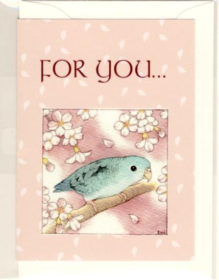 Barred Parakeet Message Card Note Card - Boutique SWEET BIRDIE