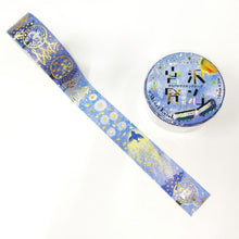 The Nighthawk Star by Kenji Miyazawa Gold Glitter Japanese Washi Tape - Boutique SWEET BIRDIE