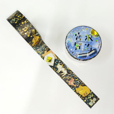 Gorsch the Cellist  by Kenji Miyazawa Gold Glitter Japanese Washi Tape - Boutique SWEET BIRDIE