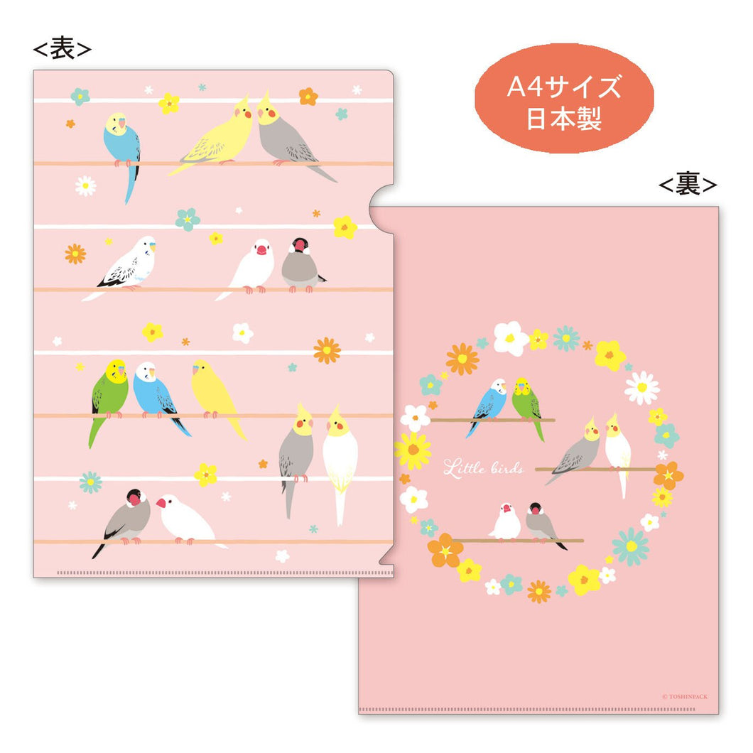 A4 File Folder Organizer Budgie Budgerigar Parakeet Cockatiel Java Sparrow Finch - Boutique SWEET BIRDIE