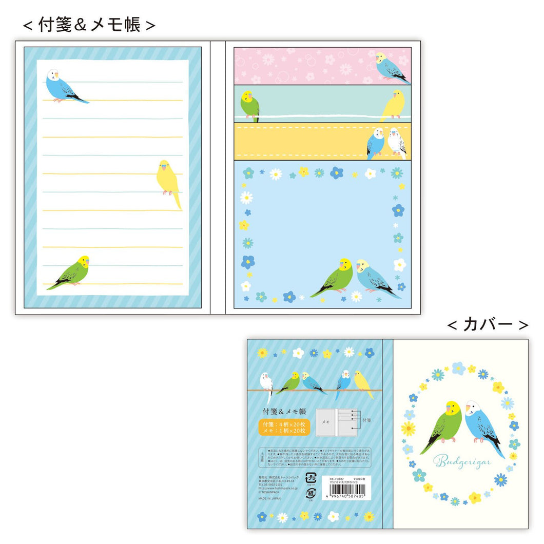 Budgie Budgerigar Parakeet Sticky Notes & Memo Pad - Boutique SWEET BIRDIE