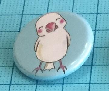 Java Sparrow Pin