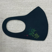 Macaw Reusable Face Mask Large Size