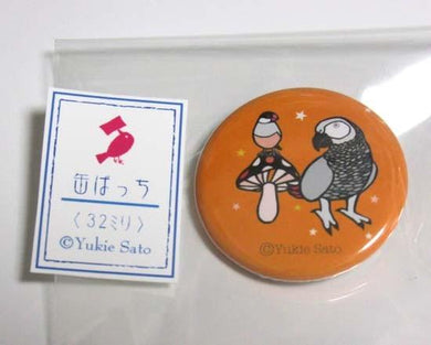 Java Sparrow & African Gray Parrot Pin  - Boutique SWEET BIRDIE