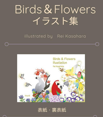 AtoriE Collection Book Birds & Flowers