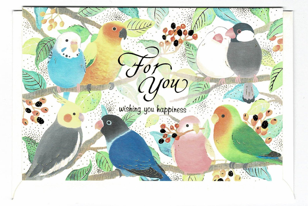 Greeting Card with Gold Accent Budgie Budgerigar Parakeet Sun Parakeet Java Sparrow Cockatiel Lovebird Bourke's Parakeet