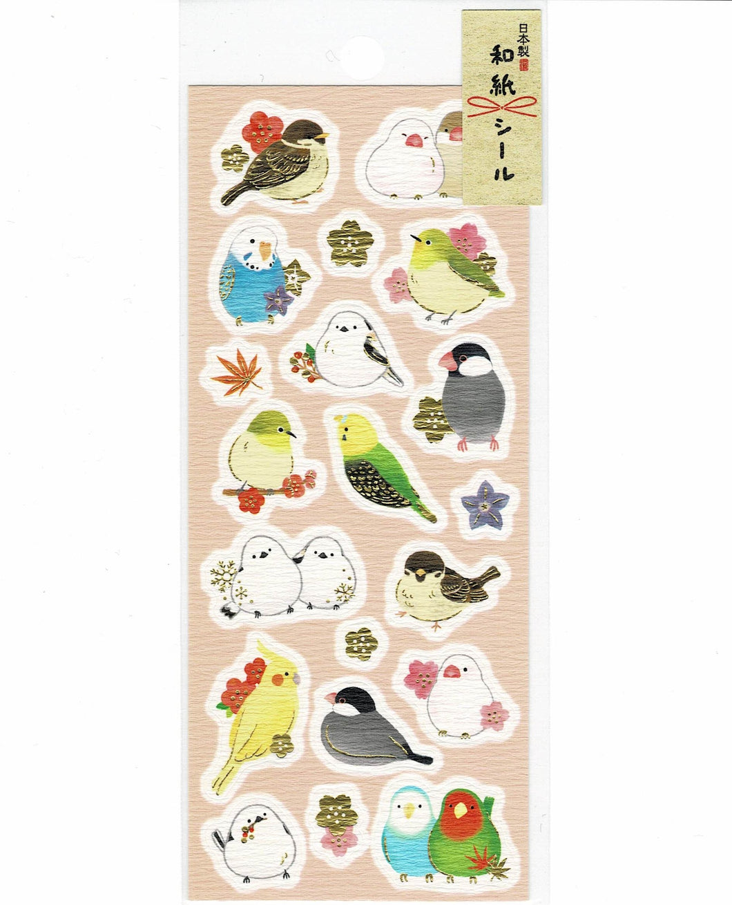 Japanese Washi Stickers with Gold Accent Tree Sparrow Java Sparrow Budgie Budgerigar Parakeet Long-tailed Tit Japanese White-eye Cockatiel Lovebird
