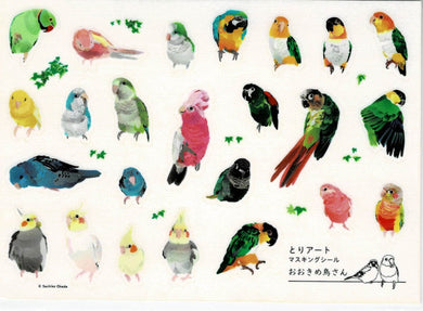 Indian Ringneck Parakeet Galah  Black-Headed Caique White-Bellied Caique Barred parakeet Macaw Monk Parakeet Cockatiel Conure Bourke's Parakeet Japanese Washi Stickers