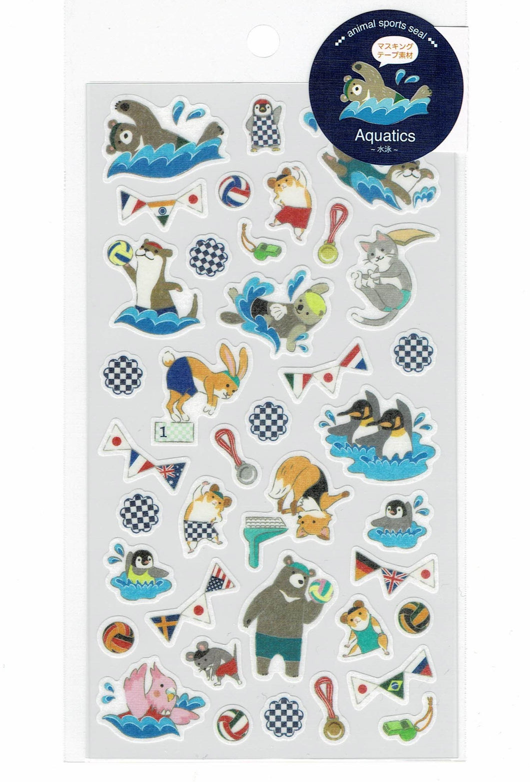 Cockatiel Penguin Sea Otter Rabbit Cat Fox Bear Stickers Swimming - Boutique SWEET BIRDIE