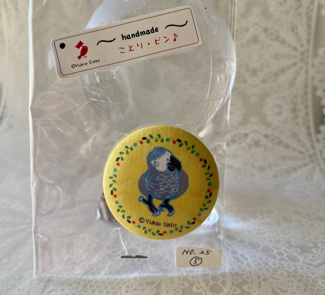 African Gray Parrot Fabric Button Pin