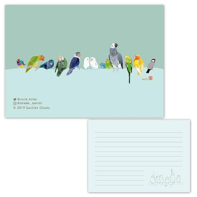 Memo Pad Gouldian Finch Lovebird Budgerigar Pacific Parrotlet African Gray Parrot Java Sparrow