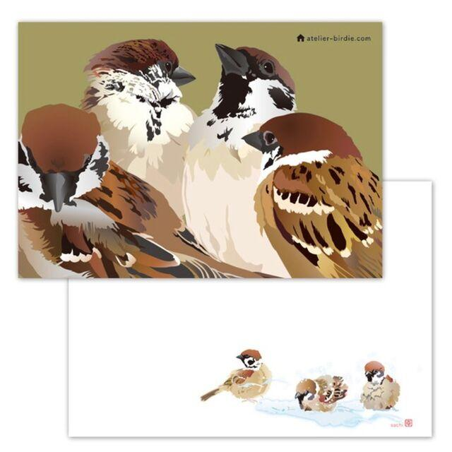 Tree Sparrow Memo Pad - Boutique SWEET BIRDIE