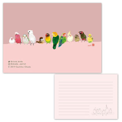 Memo Pad Java Sparrow Galah Monk Parakeet Solomons Cockatoo, Tree Sparrow Lovebird Whitel-bellied Caique Cockatiel  Conure Budgie Budgerigar Parakeet - Boutique SWEET BIRDIE