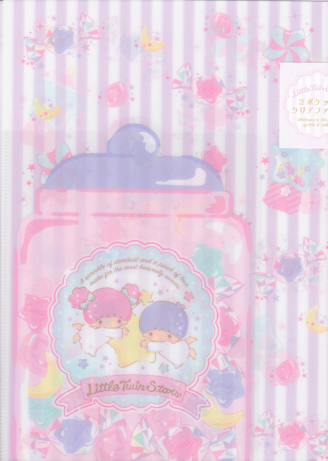 Sanrio Original Little Twin Stars A4 File Folder Organizer with  A5 Pocket