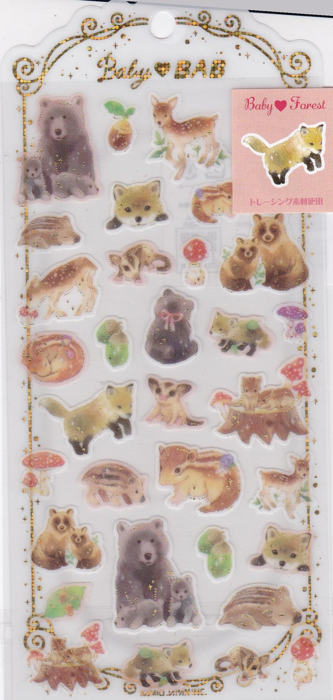 Forest Animal Baby Stickers with Gold Accent 09044