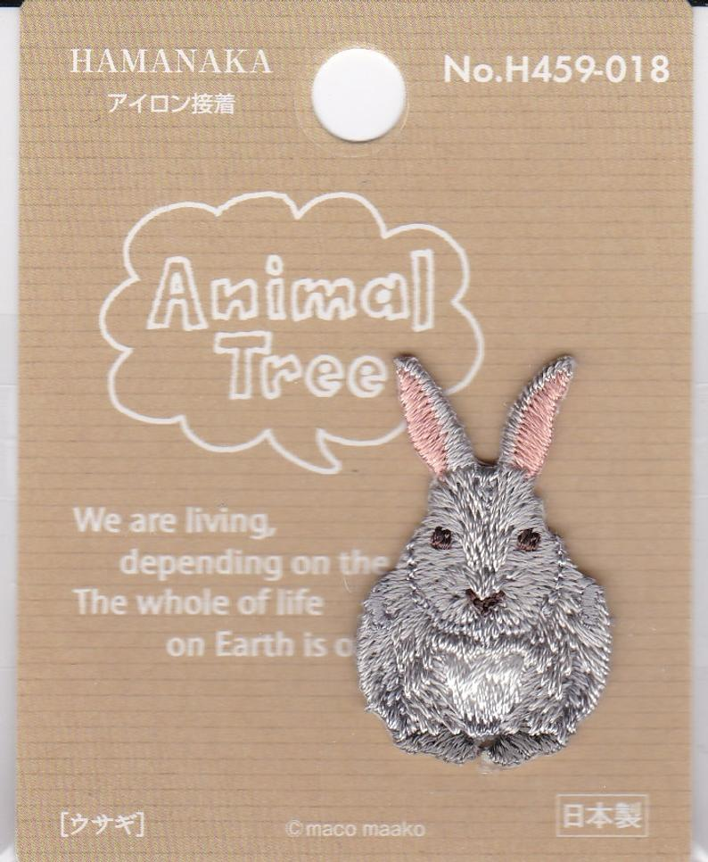 Rabbit Embroidered Iron-on Applique Iron-on Patch (H459-018)