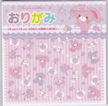 Set of 20 Sanrio Original Bonbonribbon Origami - Boutique SWEET BIRDIE