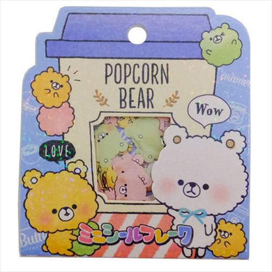 Popcorn Bear Stickers Flakes 42 pieces Price - Boutique SWEET BIRDIE