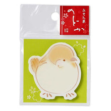 Tree Sparrow Die Cut Sticky Notes