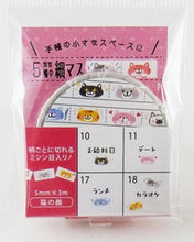 Cat Face Slim Japanese Washi Tape Masking Tape with Cutting Lines MY-MK-016