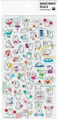Polar Bear Stickers - Boutique SWEET BIRDIE
