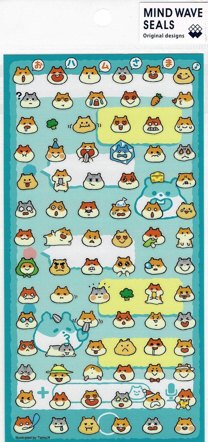 Hamster Stickers - Boutique SWEET BIRDIE