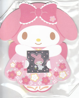 Sets of 3 Sanrio Original My Melody Mini Envelopes (00426-0)
